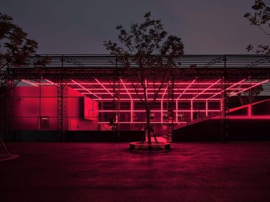 Shanghai Museum of Glass Park / Coordination Asie