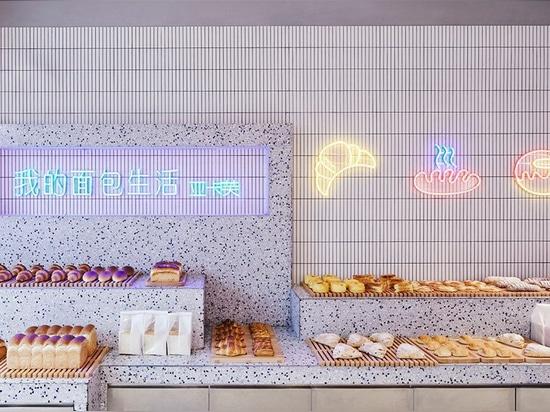 KCA compose une boulangerie de bricolage yakafu en porcelaine avec des blocs de terrazzo géométriques + éléments graphiques