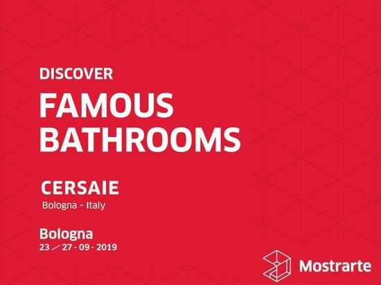 Unica pour les salles de bains célèbres