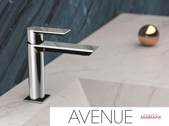 mitigeur lavabo moderne AVENUE