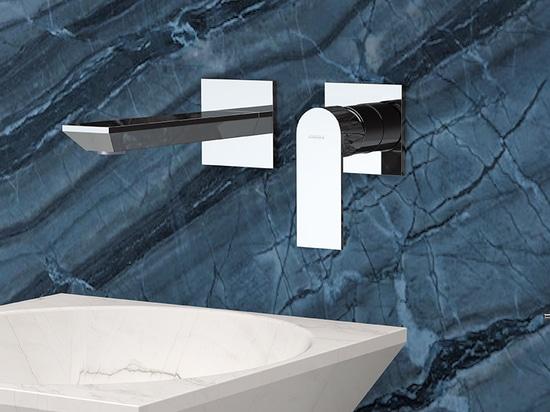 Mitigeur encastré moderne AVENUE pour lavabo
