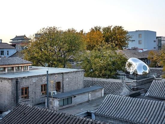 Les architectes de MAD revitalisent le tissu du bâtiment historique de Pékin à l'aide d'Elan futuriste
