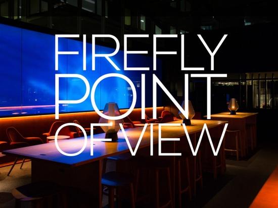 2019 [d]arc night-awards - LIGMAN s'associe à Firefly Point of View