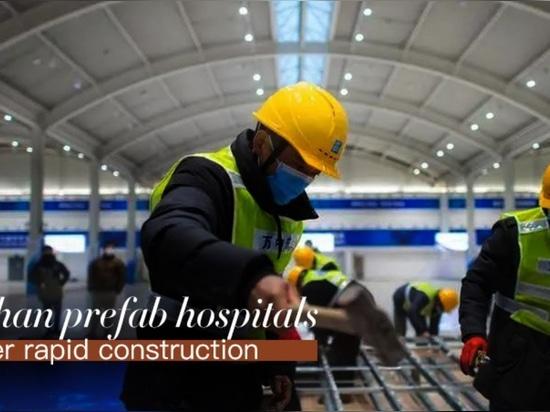 En direct : La construction des hôpitaux préfabriqués de Wuhan se poursuit le 31 janvier 武汉火神山雷神山医院建设最前线 https://www.youtube.com/watch?v=VrIKdDCNNKY