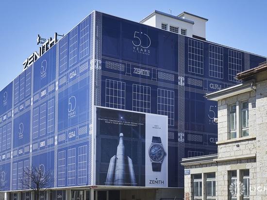 Le Zénith a fait appel à LightAir pour habiller sa façade (2019).
