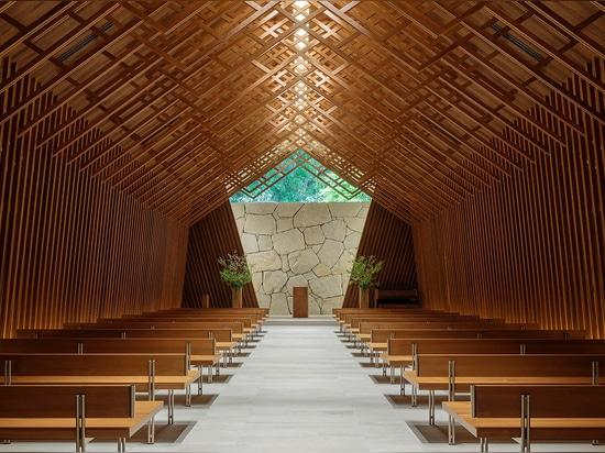La chapelle du Westin Miyako Kyoto, par Katori Archi + Design Associates