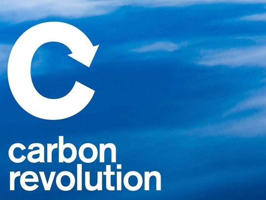 Dix matériaux qui stockent le carbone et contribuent à réduire les émissions de gaz à effet de serre