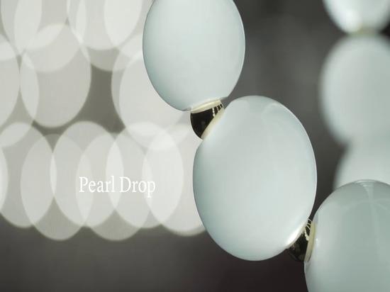 Entretien. Preciosa Éclairage sur ses perles luxueuses
