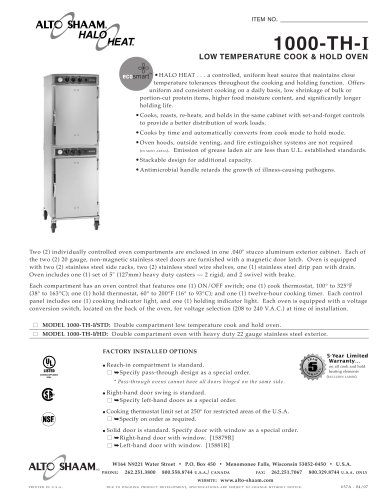 Commercial electric double oven