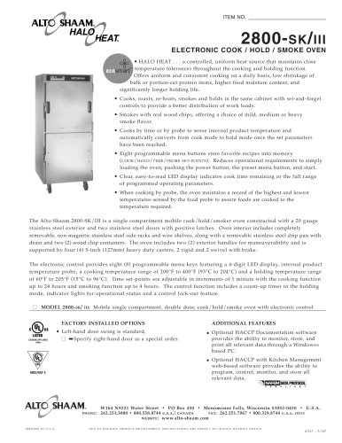Commercial electric oven