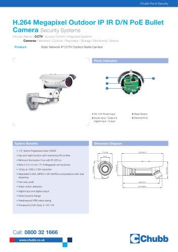 H.264 Megapixel Outdoor IP IR D/N PoE Bullet Camera