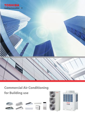 General catalog for large buildings