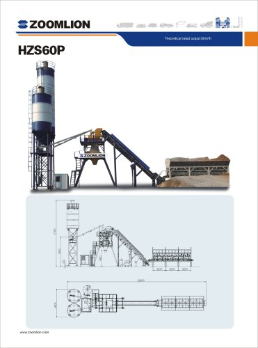 HZS60P
