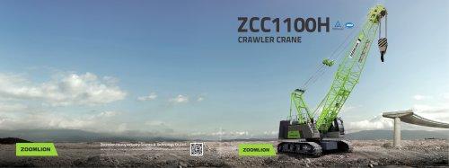 ZCC1100H