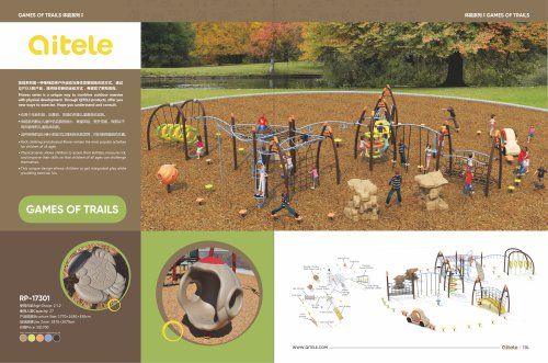 Qitele & climbing net & game of trails& Constructed of durable and recyclable materials