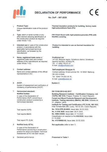 Declaration of performance PIR Board film