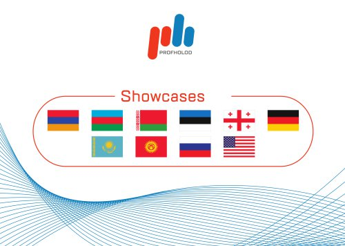 Projects showcase