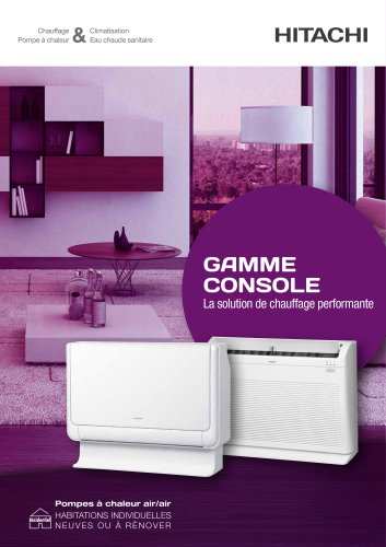 Gamme Console