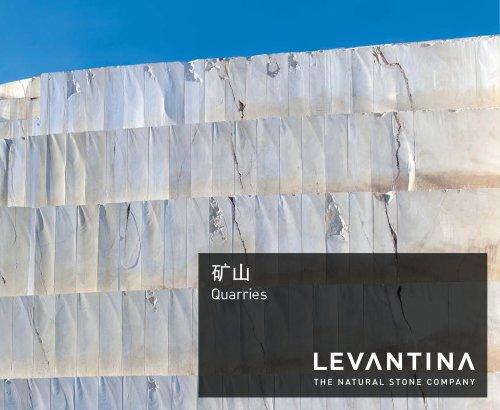 LEVANTINA-Catalogo Quarries