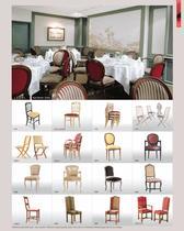 Brochure de présentation - 25
