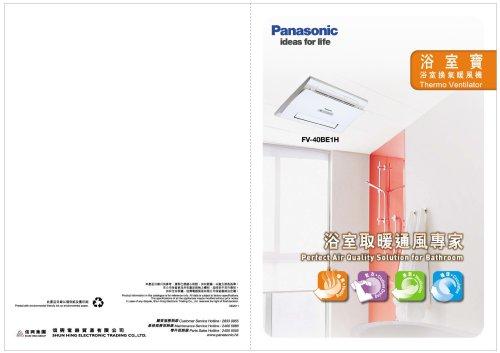 Thermo ventilator PTC type