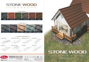 Tuile acier de Montagne -Stone Wood Shake - 1