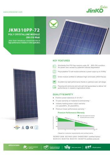 Eagle PID Free Module:JKM310PP-72(290W~310W)