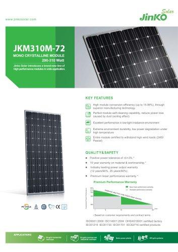 Standard Module:JKM310M-72(290W~310W)