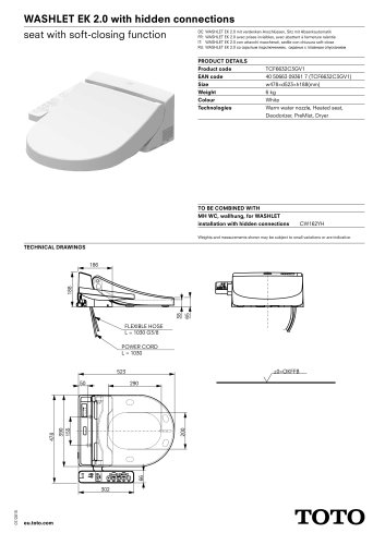 WASHLET EK 2.0 with hidden connections