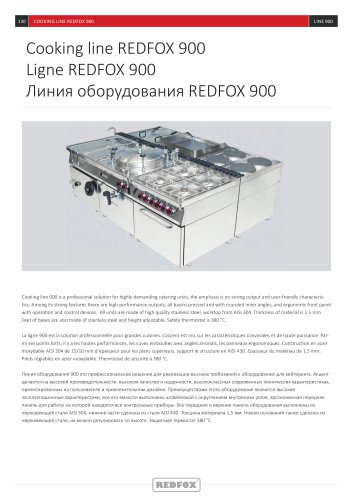 COOKING LINE REDFOX 900