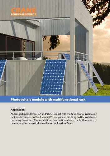 Photovoltaic module with multifunctional rack