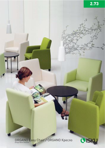 ORGANO Easy chair